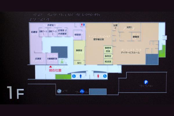 センター1階図