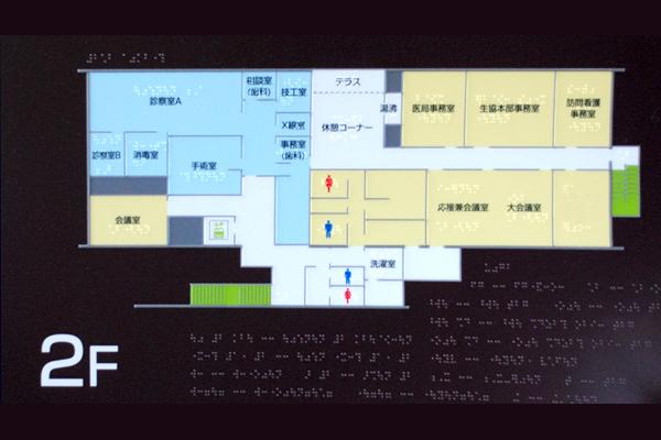 センター2階図